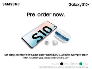 pre-order-now-s10 in kuwait
