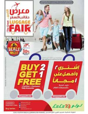 the-great-luggage-fair in kuwait