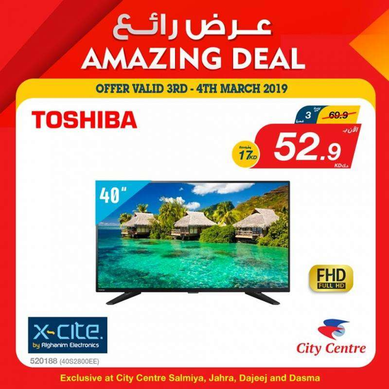 exclusive-offers-kuwait