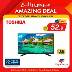 exclusive-offers in kuwait