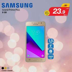 amazing-deals-on-samsung-devices in kuwait