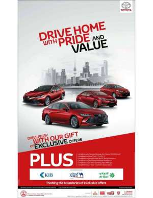 drive-home-with-pride-and-value in kuwait