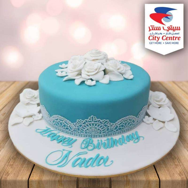 you-can-get-special-cakes-and-your-design-at-city-center-bakery-for-all-events-kuwait