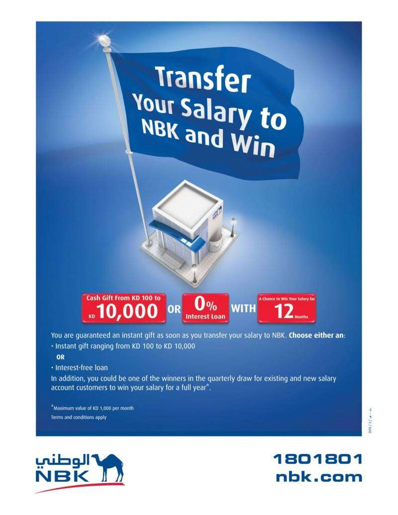 transfer-your-salary-to-nbk-and-win-1-kuwait
