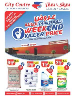 weekend-killer-price---7th-to-10th-march-2019 in kuwait