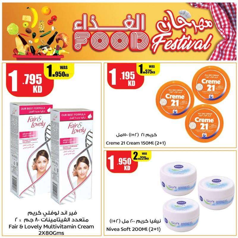 food-festival-deals-5-kuwait