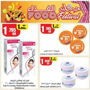 food-festival-deals-5 in kuwait