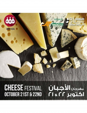 cheese-festival in kuwait