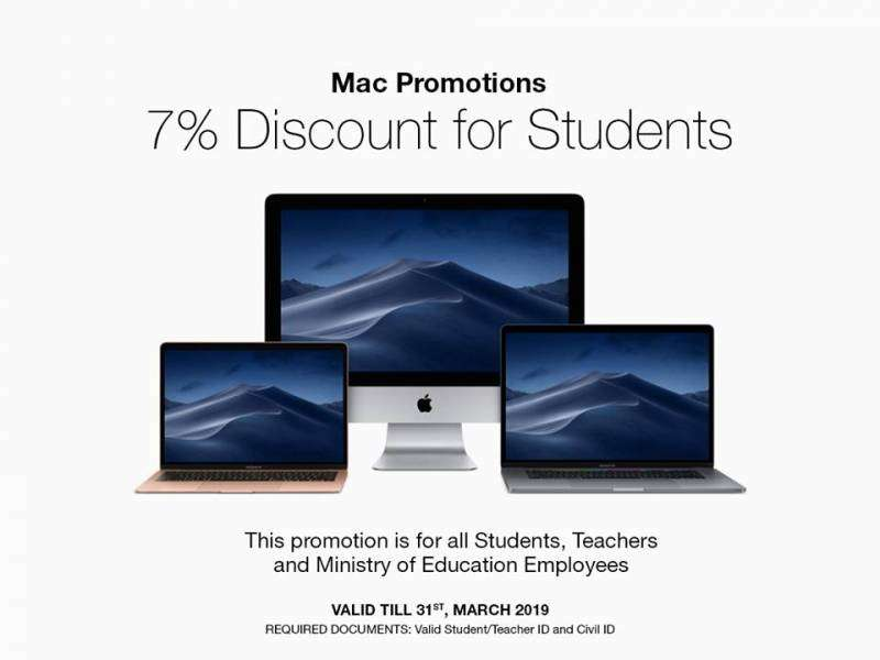 discount-on-mac-devices-for-university-students,-professors-and-ministry-of-education-staff--kuwait