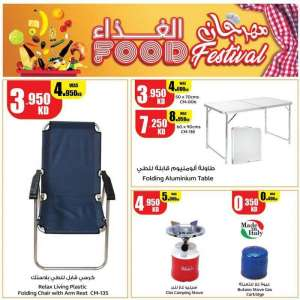 food-festival-deals-6 in kuwait