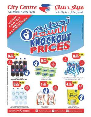 knockout-prices-13th-to-19th-march-2019 in kuwait
