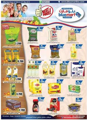 best-price in kuwait