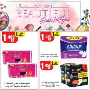beautiful-deals in kuwait