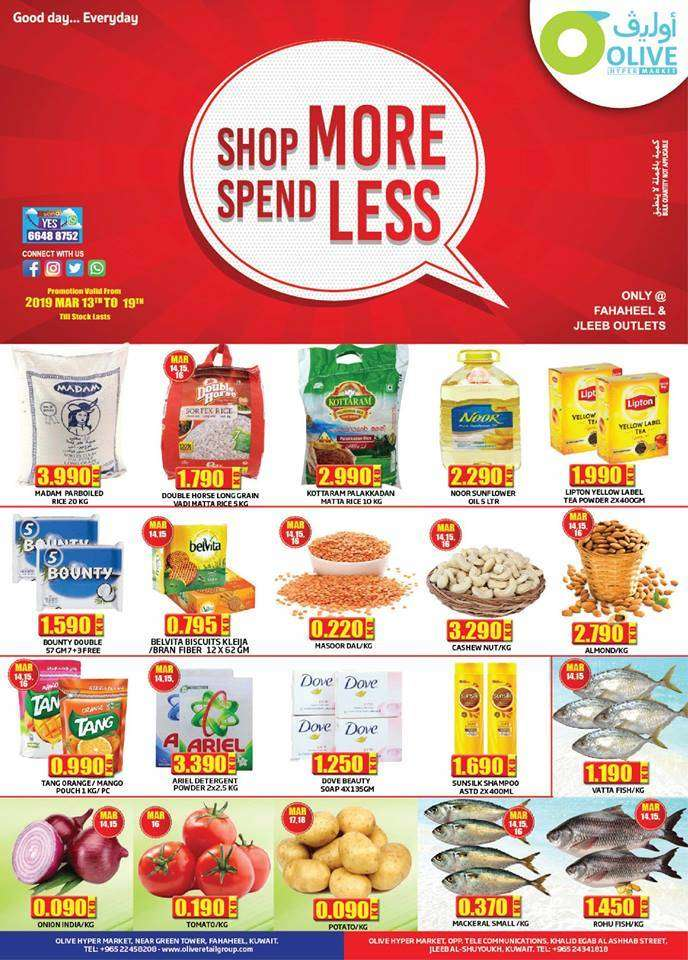 shop-more-and-spend-less-at--faheel-and-jleeb-kuwait