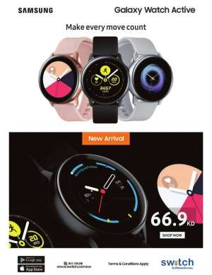 samsung-galaxy-watch-active-new-arrival in kuwait