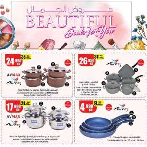 beautiful-offers in kuwait