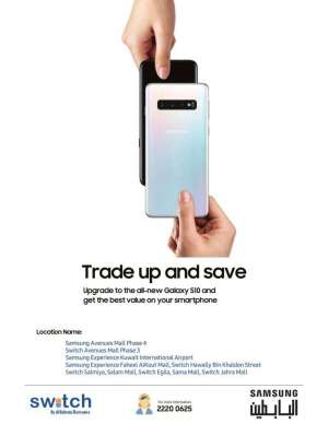 trade-up-and-save in kuwait