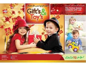 gifts-and-toys in kuwait