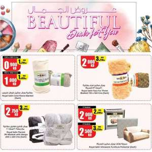beautiful-offers-2 in kuwait