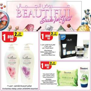 beautiful-offers-3 in kuwait