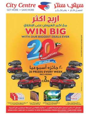 anniversary-flyer---20th-march-to-2nd-april-2019 in kuwait