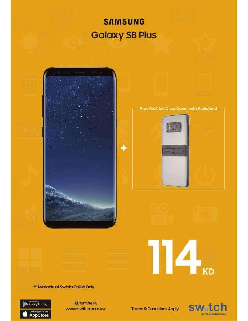Samsung Galaxy S8 Plus Offer   Al Babtain Electronics