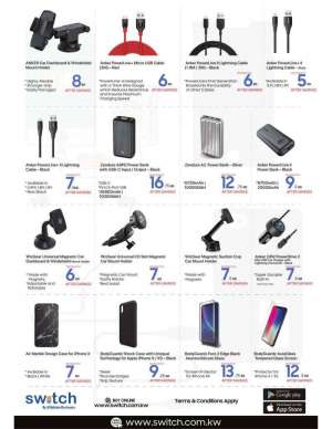 accessories-offers in kuwait
