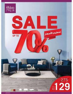 sale-up-to-70-percent in kuwait