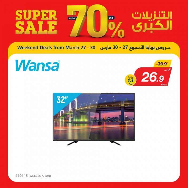 amazing-weekend-offers-on-tv-kuwait