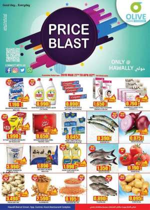 price-blast-at-hawally in kuwait