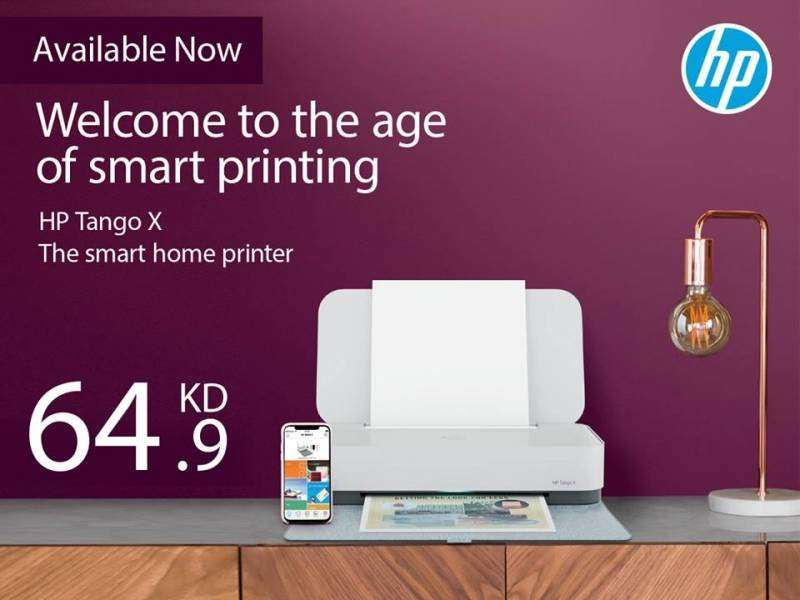 hp-tango-x-printer-offer-kuwait