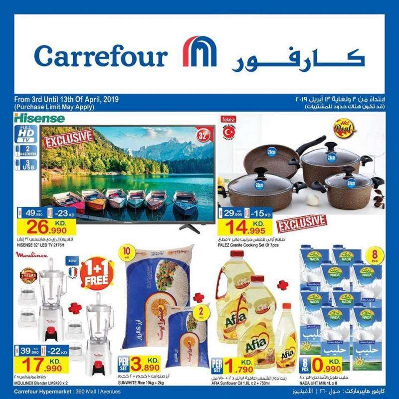 Carrefour 12th Anniversary Offers | Carrefour Hypermarket | Kuwait Local