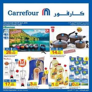 carrefour-12th-anniversary-offers in kuwait
