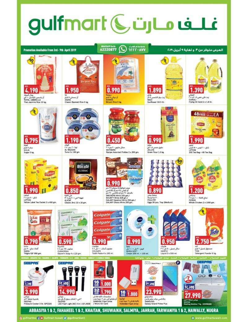 gulfmart-offers-6-kuwait