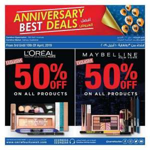 carrefour-anniversary-weekend-offers in kuwait