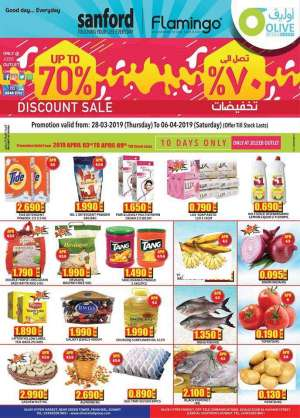 up-to-70percent-discount-sale in kuwait