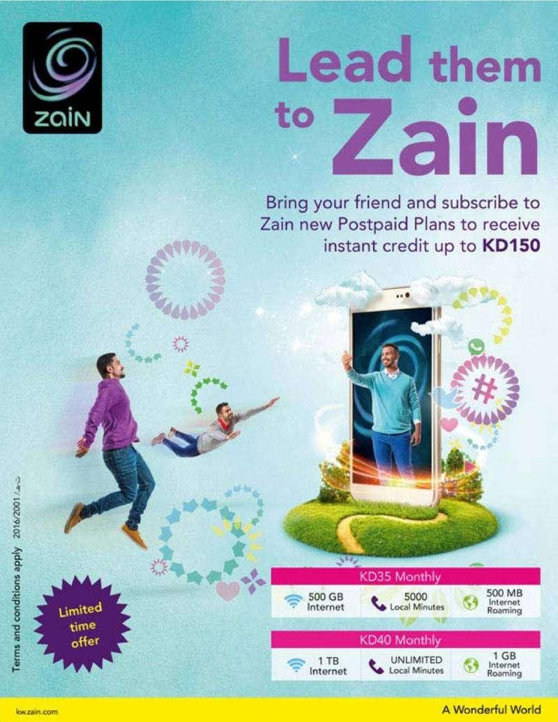 Kuwait Local Lead Them To Zain Zain Kuwait