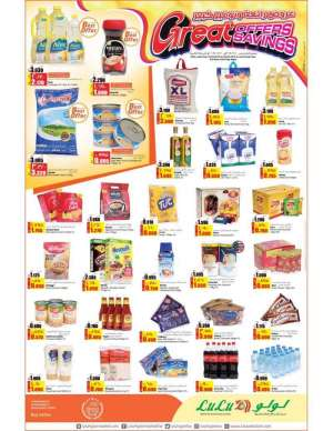 great-offers-savings in kuwait