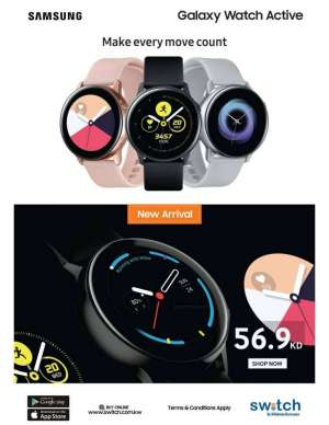 samsung-galaxy-watch-active-1 in kuwait