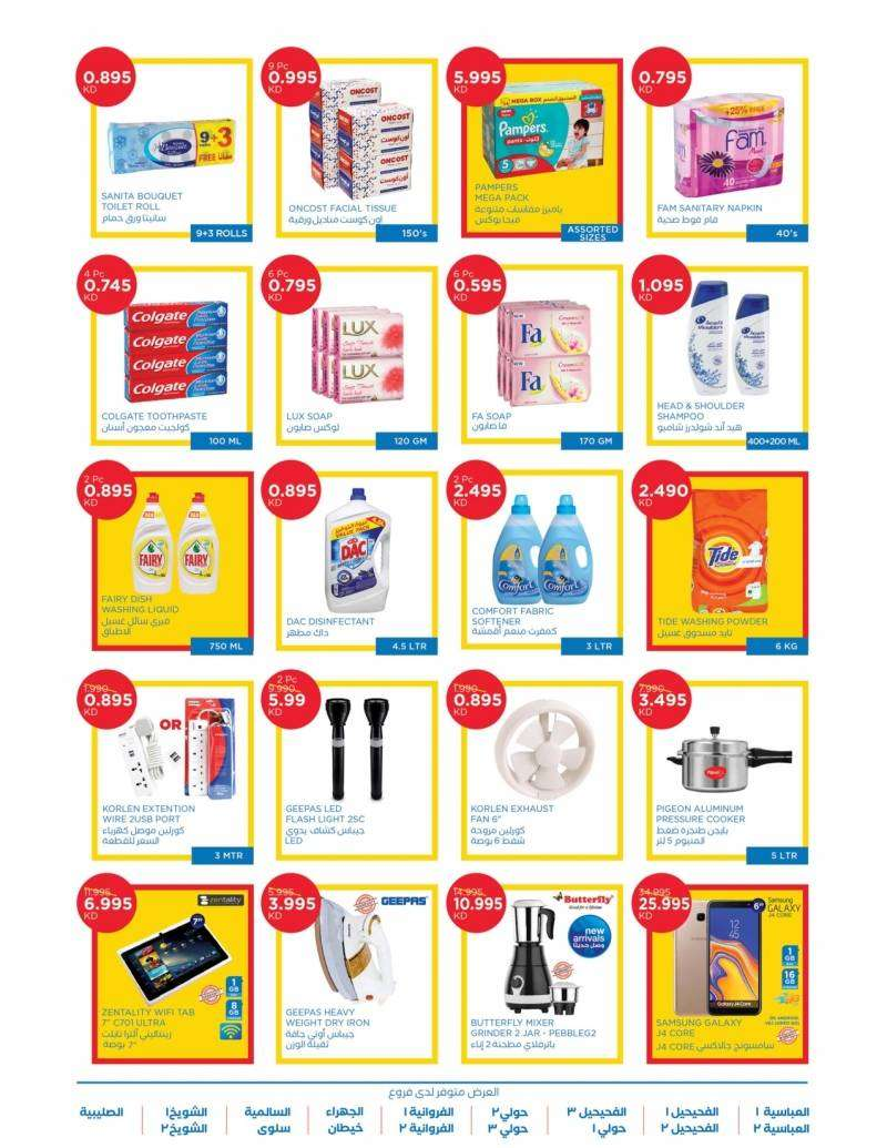 weekly-offers-37-kuwait