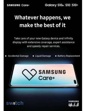 samsung-care-plus in kuwait
