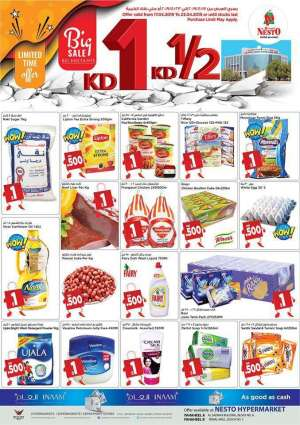 big-sale-one-kd,-half-kd in kuwait