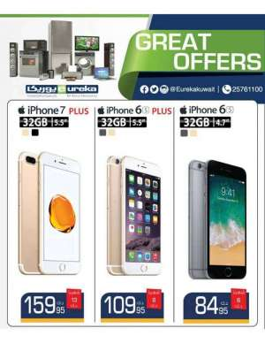 wednesday-offers-42 in kuwait
