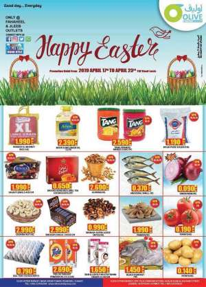 easter-offers in kuwait