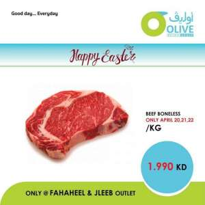 olive-supermarket-easter-offers-only-in-jleeb-and-fahaheel in kuwait