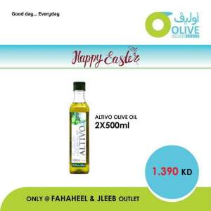 olive-special-offers in kuwait