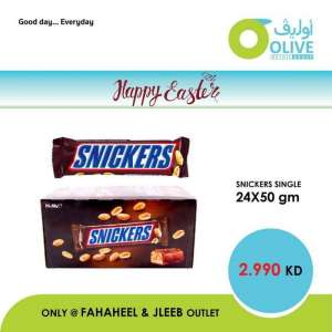 olive-special-offers-2 in kuwait