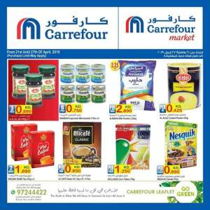 ramadan-offers in kuwait
