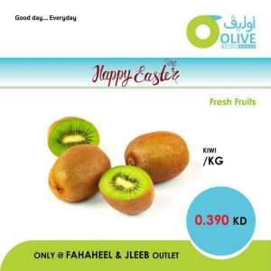 olive-easter-offers in kuwait
