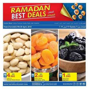 ramadan-best-deals- in kuwait